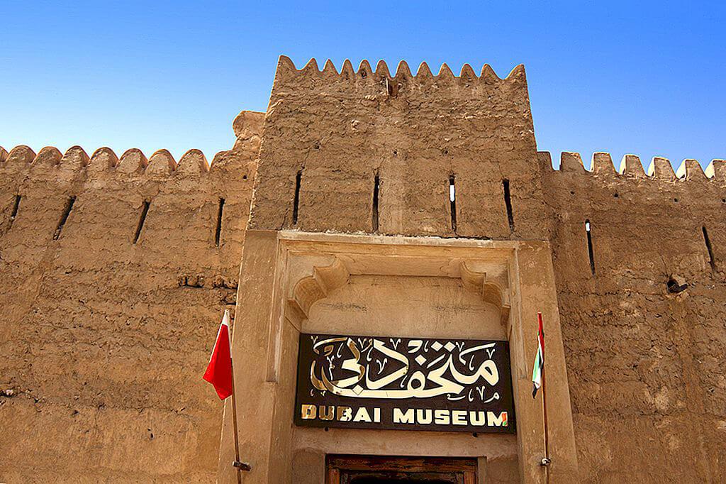 Tour du lịch Dubai-Dubai Museum