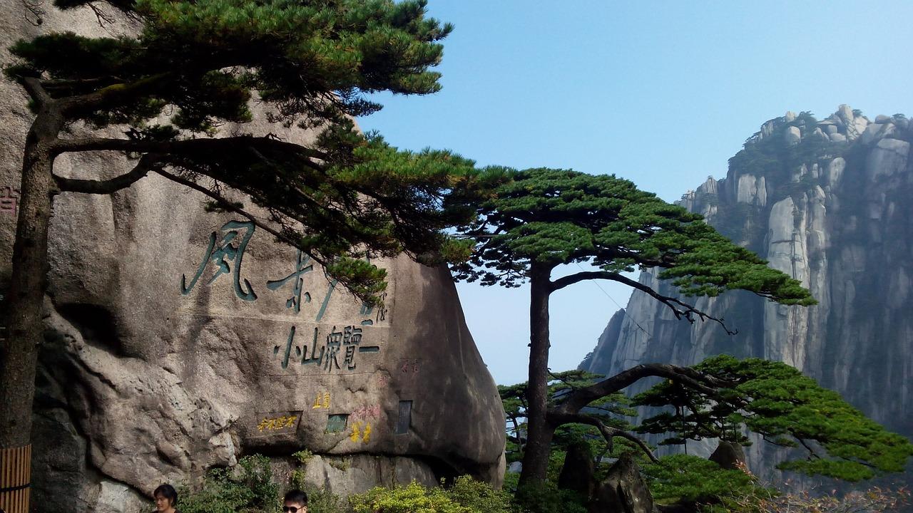 Hoàng Sơn trong tour du lịch Trung Quốc