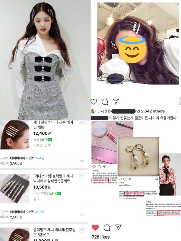 Kiểu kẹp tóc của một idol nữ đã trở thành xu hướng ở Hàn Quốc