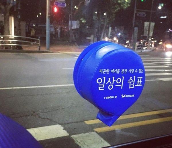 Những chiếc gối kì lạ trên xe buýt - điều cực thú vị chỉ có ở Hàn Quốc