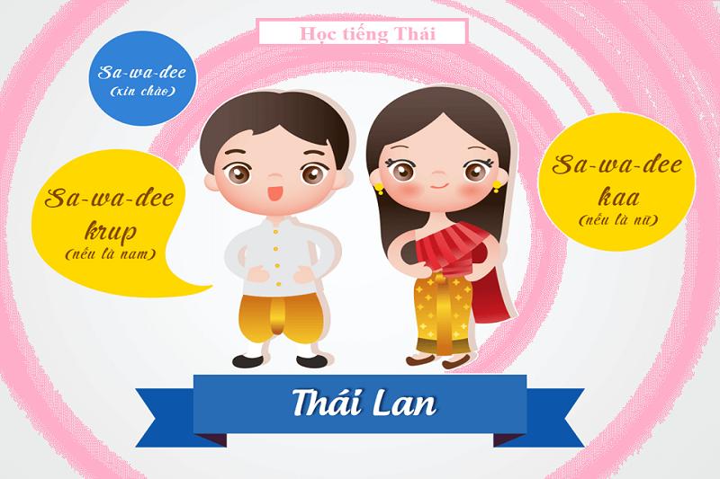 Có thứ tiếng nào mà có phát âm đáng yêu, thú vị như thế này chứ những câu tiếng Thái thông dụng