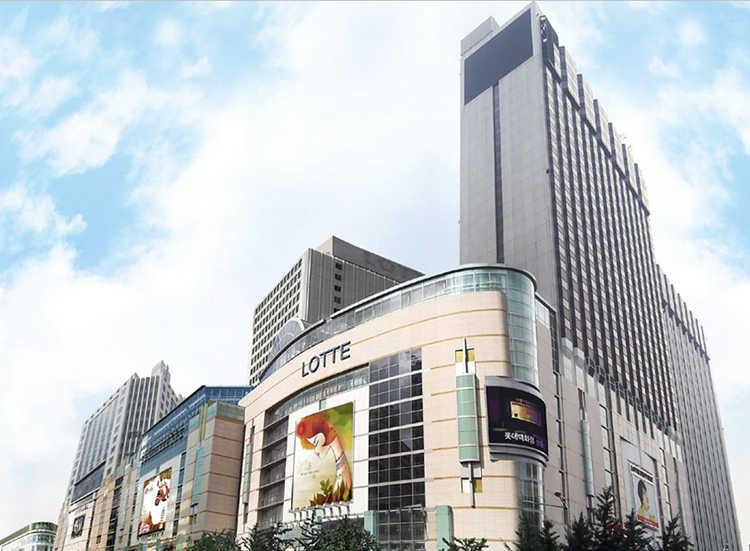 Trung tâm mua sắm sầm uất tại Busan
